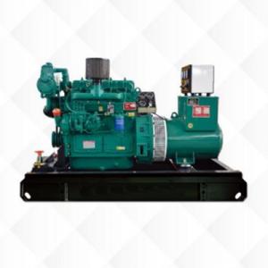 Marine Series Diesel Generator Set